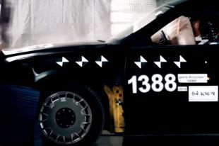 Фото: скриншот с youtube.com